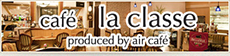 cafe la classe produced by air cafe